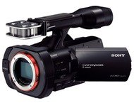 Sony NEX-VG900E Digital Full HD Video Camera