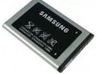 Samsung Samsung Batterie 2600 mAh for Galaxy S4