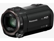 Panasonic HC V770 - Full HD Video Camera