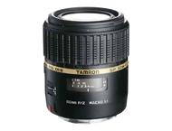 Tamron 60mm f 2 DI II Macro 1.1 Nikon