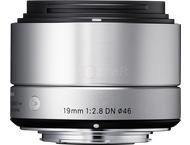 Sigma 19mm F2.8 DN Art Micro Four Thirds (silver)