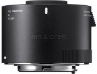 Sigma 2.0x Converter TC-2001 Canon