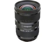 Sigma 24-35mm F2 DG HSM (A) Canon