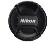 Nikon Voorlensdop voor AF-S II 300/2.8D voor AF-S II 300/2.8
