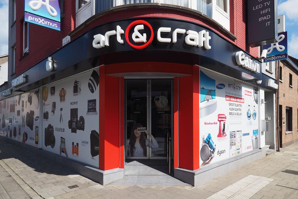 Art  Craft Media