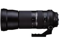 Tamron SP 150-600mm f/5.0-6.3 Di VC USD Canon
