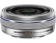 Olympus M.Zuiko Digital ED 14-42mm f/3.5-5.6 EZ - Argent