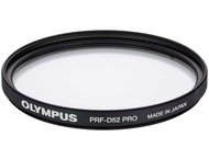Olympus PRF-D52 PRO MFT Protection Filter (for 9-18mm)