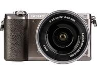 Sony A5100 Body + 16-50mm - Bruin