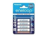 Eneloop 1x4 Panasonic Eneloop Micro AAA 750 mAh