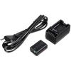Sony ACC-TRW NEX accessoire kit NP-FW50 + BC-TRW