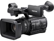 Sony PXW-Z150 Profi Camcorder