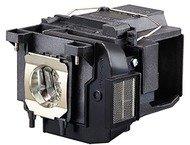 Epson Lamp voor EH-TW6600/6600W UHE