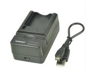 Duracell USB lader voor Panasonic CGA-S007