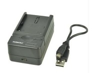 Duracell USB lader voor Sony NP-F330 / NP-F550 / NP-F750