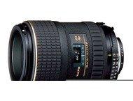 Tokina 100/F2.8 AT-X Pro Macro Canon