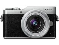 Panasonic DMC GX800 Body + 12-32mm - Zilver