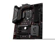 MSI Motherboard B250 Gaming M3 LGA1151 DDR4 SATA3 SATA-EXP