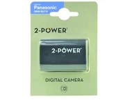 2Power Panasonic DMW-BLF19