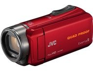 JVC GZ-RX435REU Red