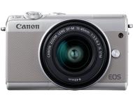 Canon EOS M100 Body + 15-45mm - Zilver + Case