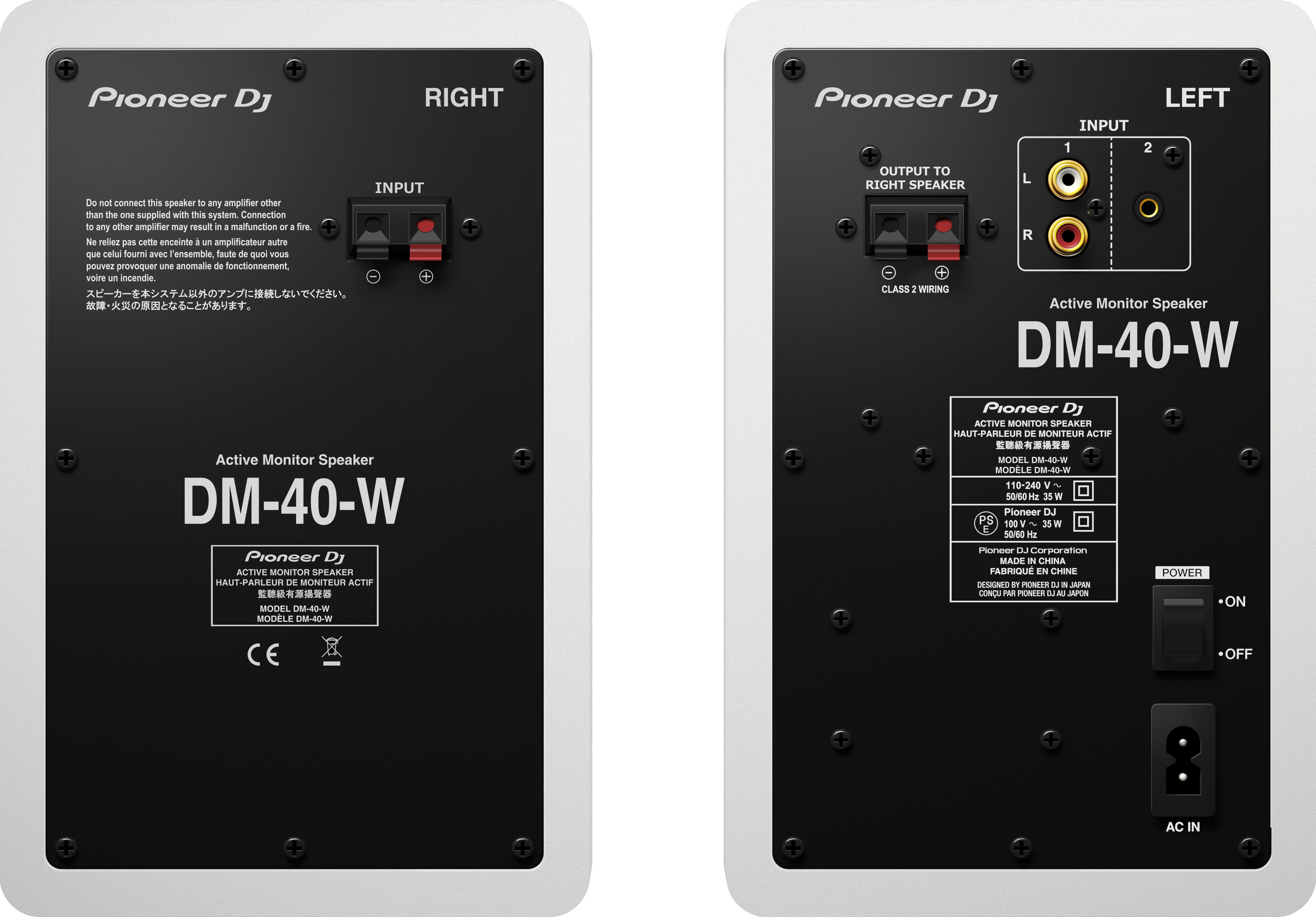 Peachy Pioneer Dj 4 White Monitor Speakers Pair Dm 40 W Art Craft Wiring Digital Resources Bemuashebarightsorg