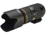 Pentax DA 60-250mm f/4.0 ED IF SDM