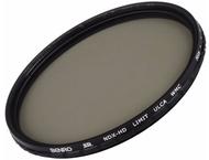 Benro Filter SHD NDX-HD LIMIT ULCA WMC 67mm