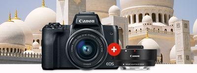 Canon - EOS M50 + Gratis Mount