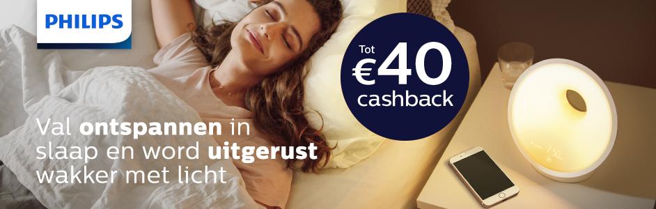 Philips - Wake-up light Cashback