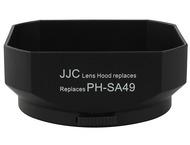 JJC Pentax Zonnekap LH-SA49