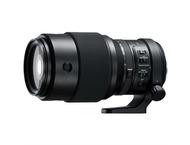 Fujifilm GF 250mm