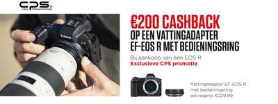 Canon - EOS R Cashback