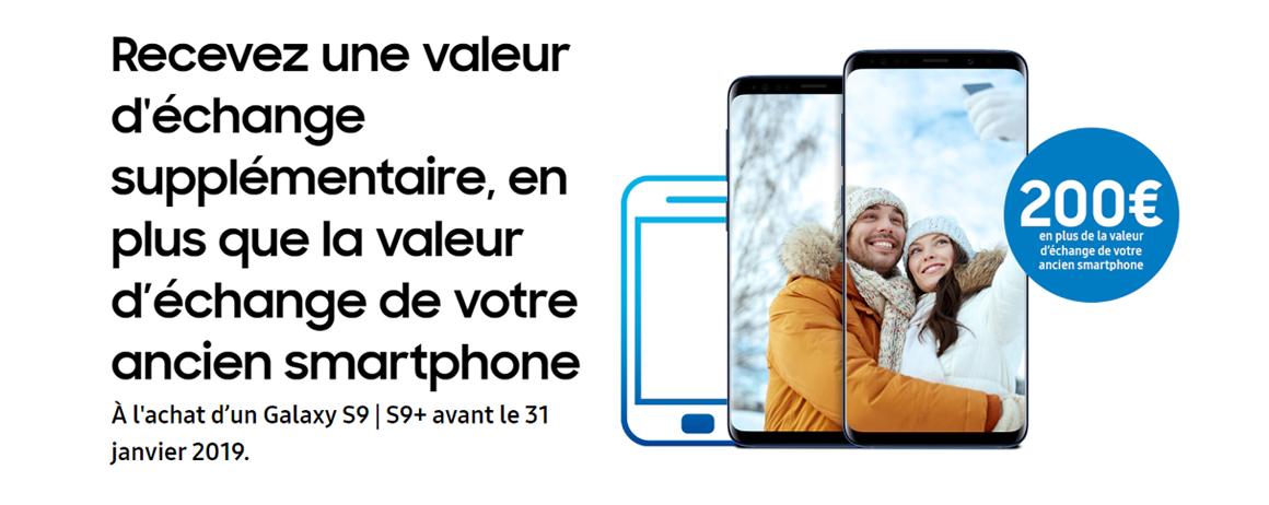 Samsung - Galaxy S9 Trade-in!