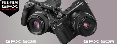 Fuji - GFX 50 Trade-in