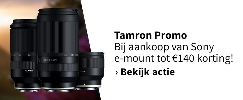 Tamron Promo